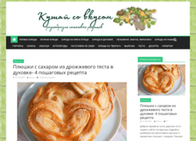 Kushaisovkusom.ru thumbnail