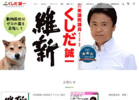 Kushidaseiichi.jp thumbnail