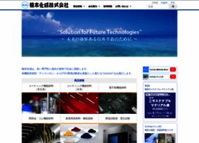 Kusumoto.co.jp thumbnail