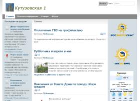 Kutuzov1.ru thumbnail