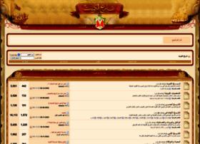 Kuwait-history.net thumbnail