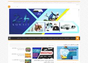 Kuwait24h.net thumbnail
