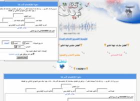Kuwait25.net thumbnail
