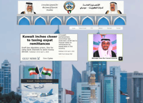 Kuwaitconsulate.in thumbnail