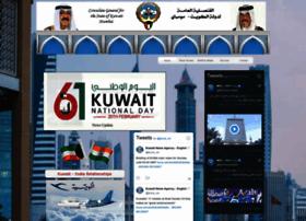 Kuwaitconsulate.in thumbnail