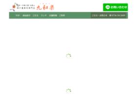 Kuwaraku.jp thumbnail