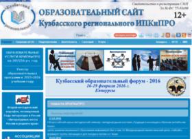Kuz-edu.ru thumbnail