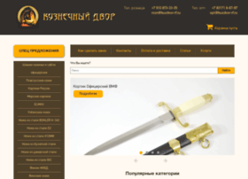 Kuzdvor-rf.ru thumbnail