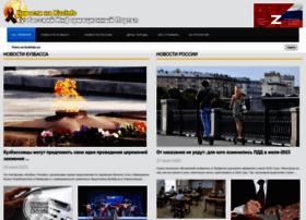 Kuzinfo.ru thumbnail