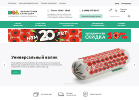 Kuznecov-lab.ru thumbnail