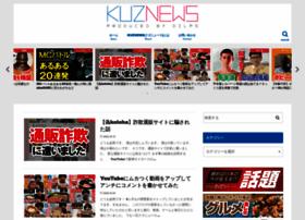 Kuznews.tv thumbnail