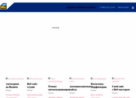 Kuzovnoy-auto.ru thumbnail