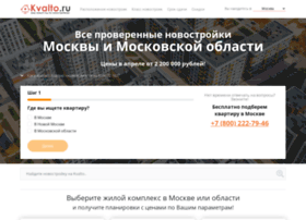 Kvalto.ru thumbnail