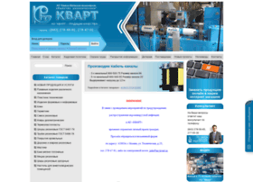 Kvart-rti.ru thumbnail