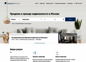 Kvartal.ru thumbnail