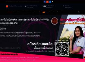 Kvc.ac.th thumbnail