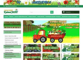 Kvitosvit-semena.com.ua thumbnail