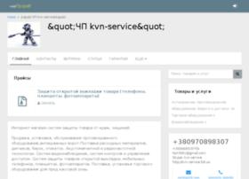 Kvn-service.kiev.ua thumbnail