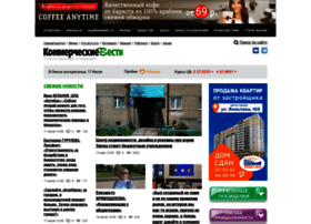 Kvnews.ru thumbnail