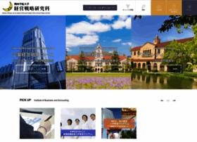 Kwansei-ac.jp thumbnail
