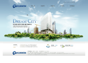 Kwcon.co.kr thumbnail