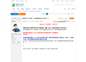 Kxfi.cn thumbnail