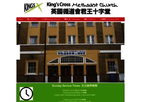 Kxmc.org.uk thumbnail