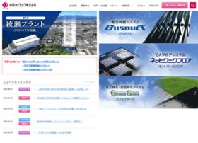 Ky-tec.co.jp thumbnail