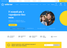 Kyivstar.net thumbnail