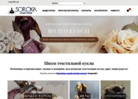 Kykla-hm.ru thumbnail