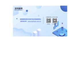 Kylinos.com.cn thumbnail