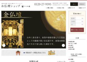 Kyo-butsugu.jp thumbnail