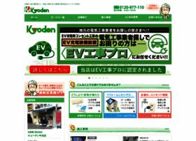 Kyo-den.co.jp thumbnail