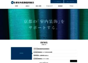 Kyo-soushoku.jp thumbnail