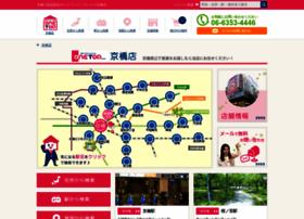 Kyobashi-chintai.com thumbnail