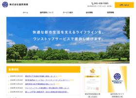 Kyodo-seibi.co.jp thumbnail