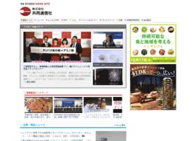 Kyodo.co.jp thumbnail