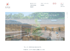 Kyoei-lumber.co.jp thumbnail