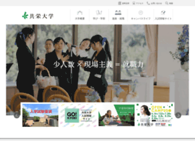 Kyoei.ac.jp thumbnail