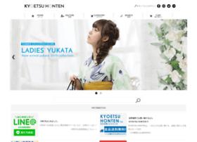 Kyoetsu.net thumbnail
