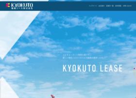 Kyokuto-lease.co.jp thumbnail