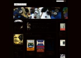 Kyorakudo.jp thumbnail