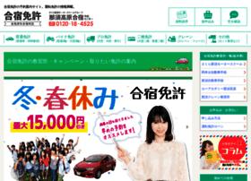 Kyosyujyo.co.jp thumbnail