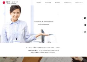 Kyoto-homepage.co.jp thumbnail