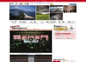 Kyoto-movie.jp thumbnail