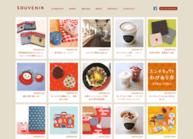 Kyoto-souvenir.co.jp thumbnail