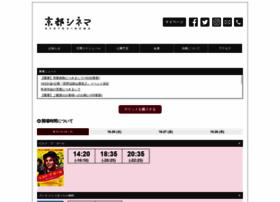 Kyotocinema.jp thumbnail