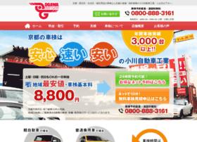 Kyotoshaken.net thumbnail