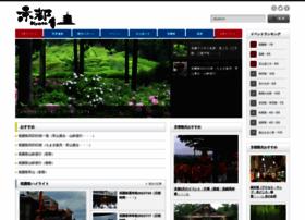 Kyototravel.info thumbnail