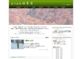 Kyounso.jp thumbnail
